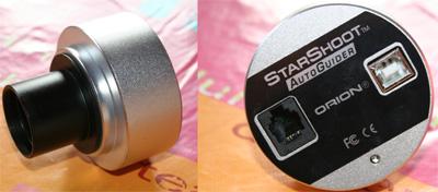 Starshoot